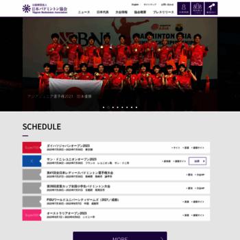 Badminton.or.jp thumbnail