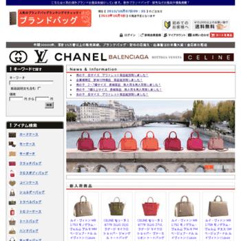 Bag-bag.cc thumbnail