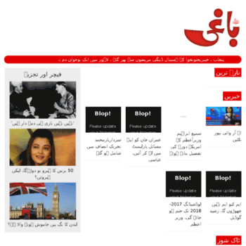 Baghi.tv thumbnail