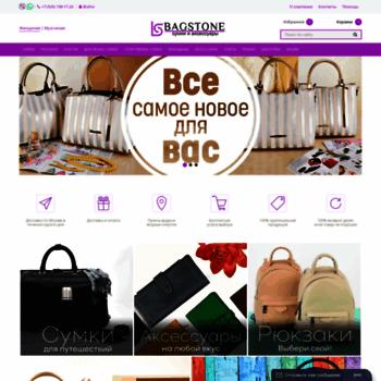Bagstone.ru thumbnail
