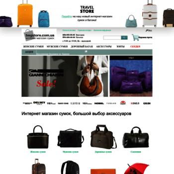 Bagstore.com.ua thumbnail