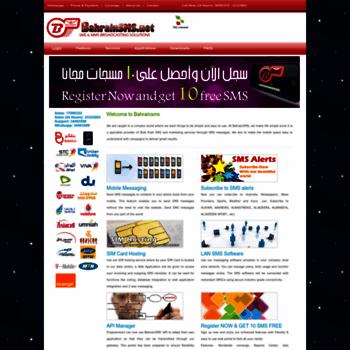 bahrainsms net at WI  Bahrain SMS | SMS World Wide | Bulk