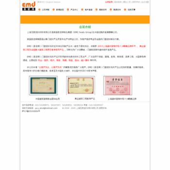 Baidu.net thumbnail