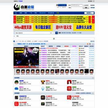 Baihei.cc thumbnail