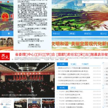 Baiyin.cn thumbnail