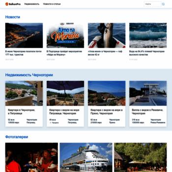 Balkanpro.ru thumbnail