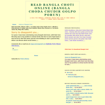 Bangla-choti-online.blogspot.com thumbnail