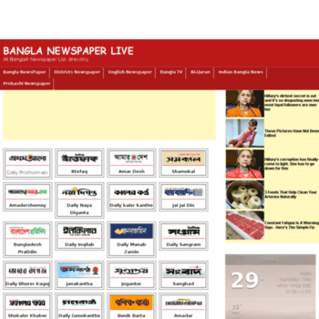 banglanewspaperlive com at WI  Bangla Newspaper | All bangla