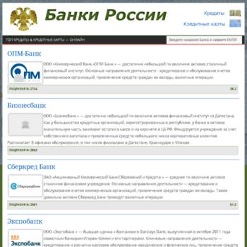 Banki-russian.ru thumbnail