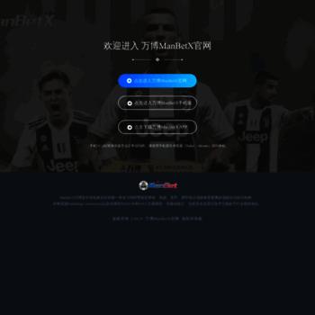 Bas-qana.net thumbnail