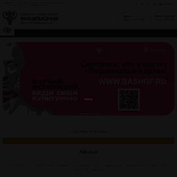 Bashgf.ru thumbnail