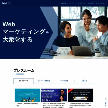 Basicinc.jp thumbnail