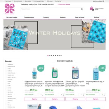 Basicsbeauty.com.ua thumbnail