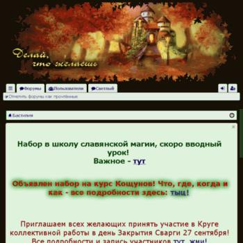 Веб сайт bastiliya.com