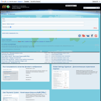 Веб сайт bb3.mobi