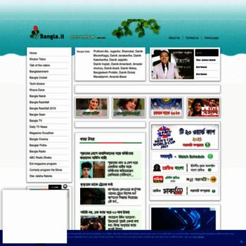 Bbangla.eu thumbnail