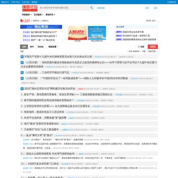 Bbs1.people.com.cn thumbnail