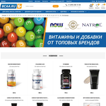 Bcaa.ru thumbnail