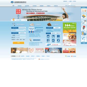 Bcia.com.cn thumbnail