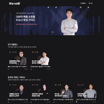 Веб сайт bdam.kr