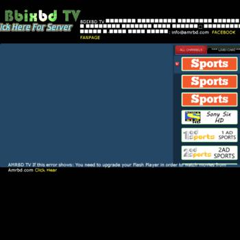 bdixbd com at Website Informer  BDIX - BD  Visit BDIX BD