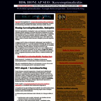 Веб сайт bdk.hhrf.org
