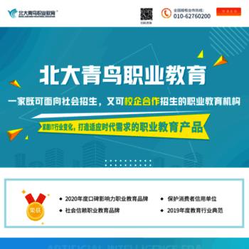 Bdqn01.cn thumbnail