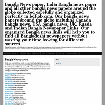 bdrob com at WI  Bangladeshi bangla news and other bangla
