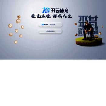 Bdweb24.com thumbnail