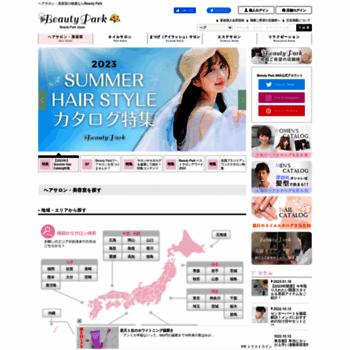 Beauty-park.jp thumbnail