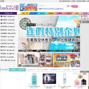 Beauty88.com.cn thumbnail