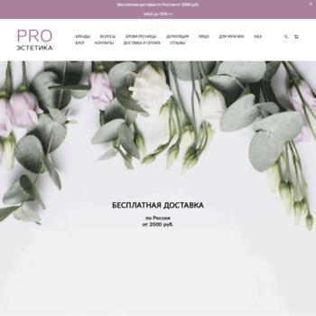 Beautyavenue.ru thumbnail