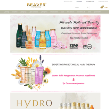 Beaver-professional.com.ua thumbnail