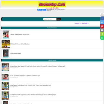 Bediawap.com thumbnail