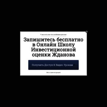 Beintrend.ru thumbnail