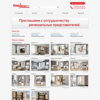 Bel-souzmebel.ru thumbnail