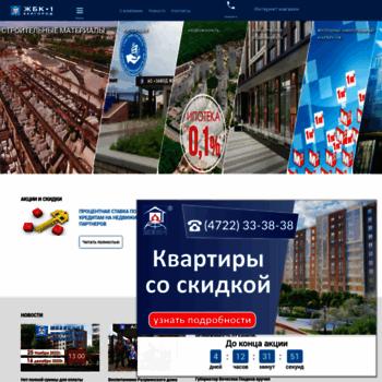Belbeton.ru thumbnail