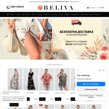 Beliva.bg thumbnail