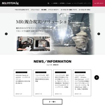 Bell24.co.jp thumbnail
