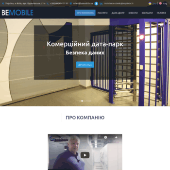Bemobile.ua thumbnail