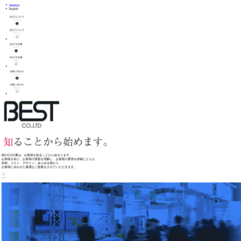 Best-inc.net thumbnail