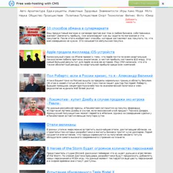 Best-news24.net thumbnail