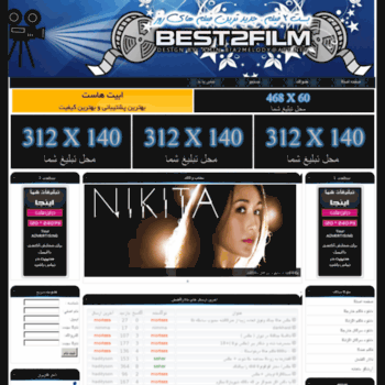 Best2film1.ir thumbnail