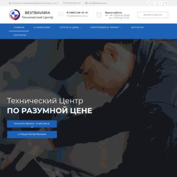 Bestbmw.ru thumbnail