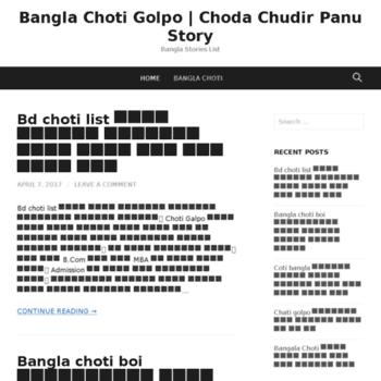 Pitamo ⁓ The Bangla Chuda Chudir Golpo