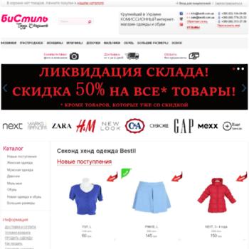 78a7b0e2a Bestil.com.ua. Интернет магазин одежды - купить секонд хенд в Украине ...