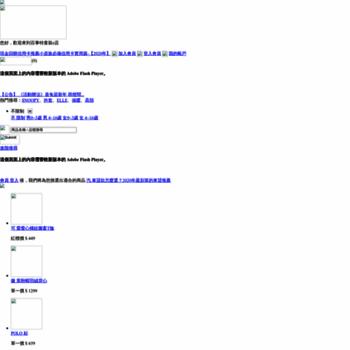 Bestpals.com.tw thumbnail