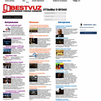 Bestvuz.ru thumbnail