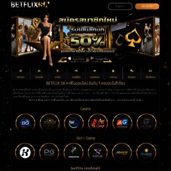 Веб сайт betflixsa.com