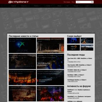 Bethplanet.ru thumbnail